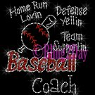 Baseball Coach - Home Run, Support Team - Iron on Rhinestone Transfer Sport Mom - DIY