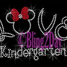 LOVE - Kindergarten - Minnie Red Bow - Iron on Rhinestone Transfer - Bling - DIY