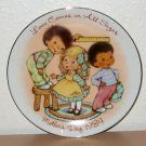 "1984 MOTHER'S DAY COLLECTIBLE 5'' PLATE ""Love Comes in all sizes"" Miniature Mom"