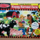 "MELISSA & DOUG FLOOR PUZZLE - ""Happy Harvest Farm"" - 24 Jumbo Pieces! Age 3+ NEW"