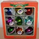 SHINY BRITE ORNAMENTS - 2012 Vintage Reproductions Indent Reflectors Ball Box 9