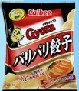 Calbee Potato Chips(Gyoza Flavoured)