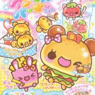Kamio Japan Hamburger Memo Pad kawaii