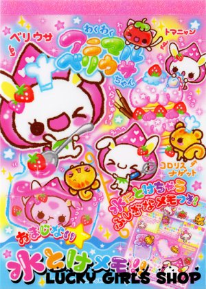 Kamio Japan Strawberry Desserts Memo Pad kawaii