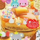 Q-lia We Love Sweets Memo Pad kawaii