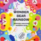 Kamio Japan Wonder Bear Rainbow Memo Pad kawaii