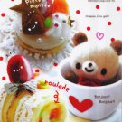 Kamio Japan Cafe Cafe Letter Pad #1 Kawaii