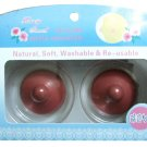 """Beauty Search"" - Women's Nipple Enhancers"