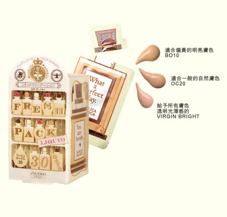 MJ Liquid Foundation SPF15PA+ 30 packs