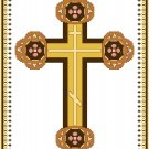 Russian Orthodox Cross Pattern Chart Graph