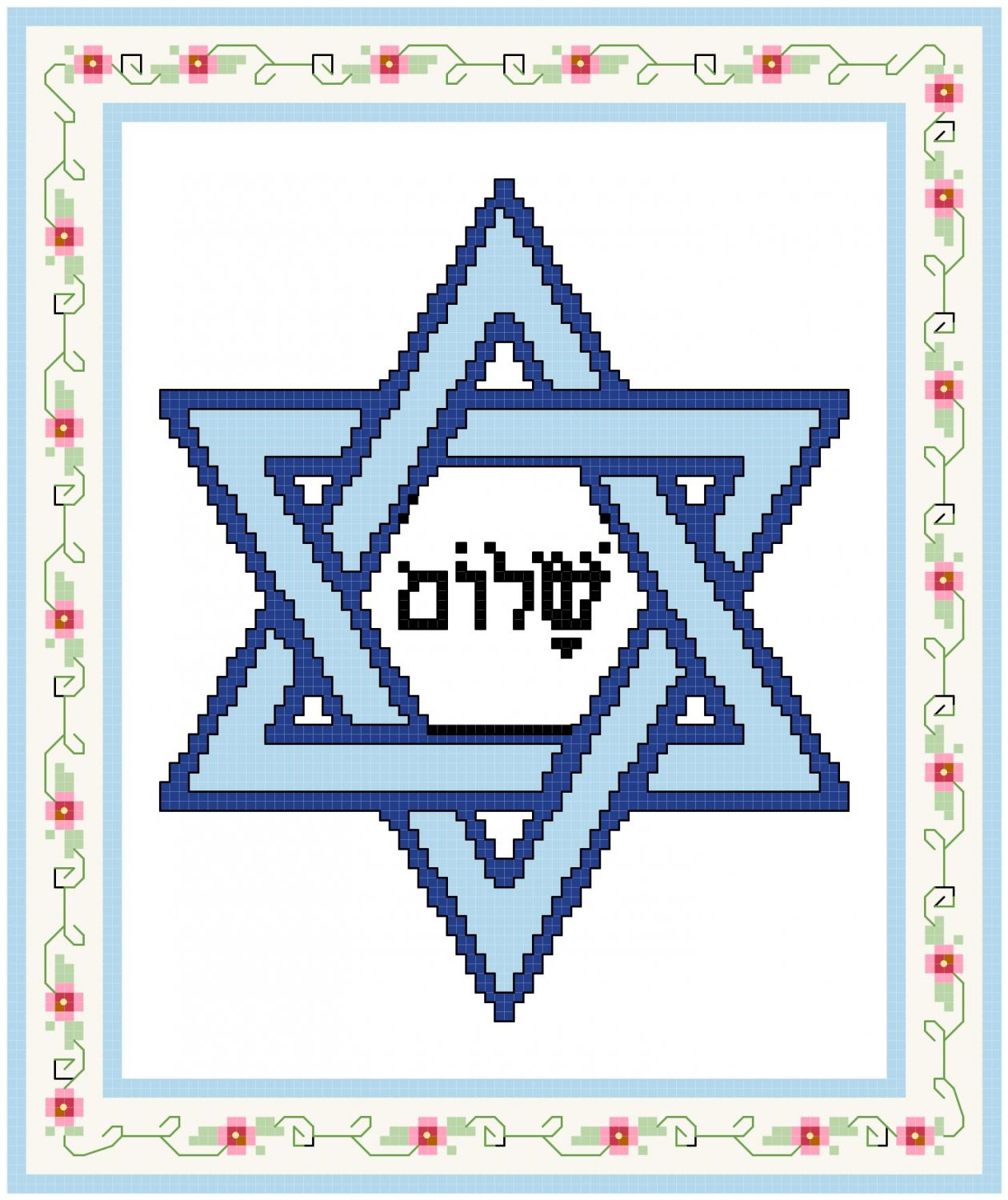 Star of David - Shalom Pattern Chart Graph