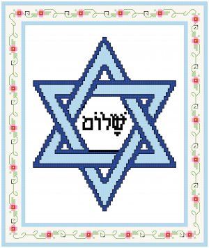 Star of David - Shalom Pattern Chart Graph
