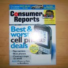 Consumer Reports MagazineJan 2008  BNK1821