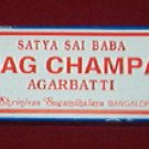 Nag Champa Blue Box Incense