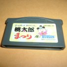 Peach Boy Festival RPG Momotaro Matsuri (Nintendo Gameboy Advance) Japanese Import game For Sale