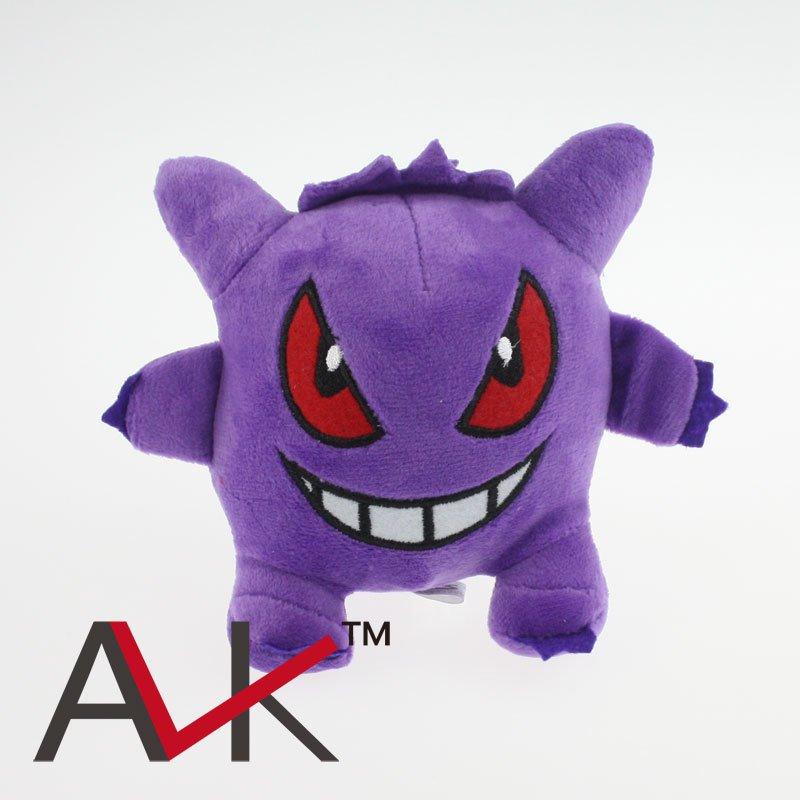 Buy Mini Pokemon Center Gengar Figure Plush Stuffed Doll 11cm Pendant Toy Figure Toy Gift from Reli