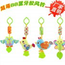 Buy 39x18CM New Infant Toys Mobile Baby Plush Toy Bed Wind Chimes Rattles Bell Toy Stroller for New