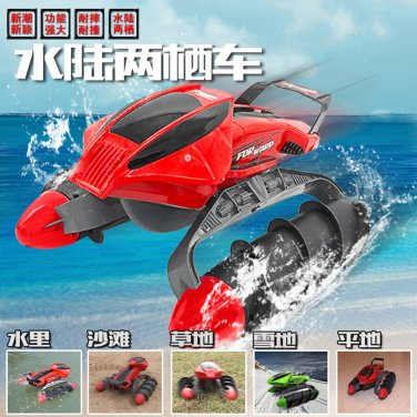 Buy 1:16 Amphibious Remote Control Car  Hovercraft RC Car RC Boat Tank Can Go Snow Desert Land Surf