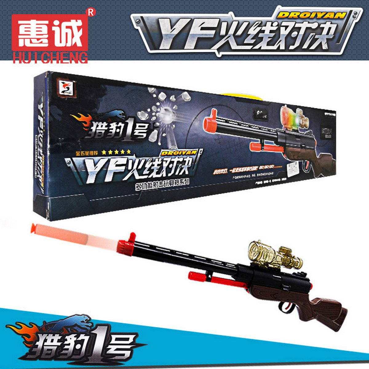 Buy High Quality Pump Rifle Airsoft Guns Airgun Soft Bullet Water Crystal Bullet  two in one Gun To