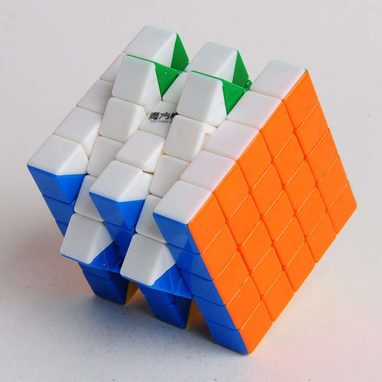 Buy fully functional 5x5x5 Cube Intelligence Toys Magic  Puzzle,Professors Cube Gigaminx from Relia