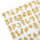 108PCSSheet Nail Art Sticker 3D Design Nail Art Decorations Nail Decal Manicure Stickers Nail Acces
