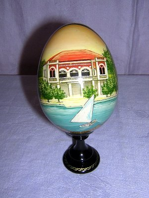 Hand-painted, signed wooden egg Ukrainian S. Kukarael #A hc1131