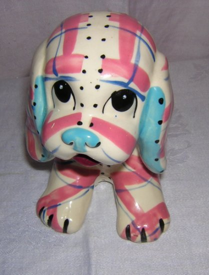 Plaid puppy vintage nursery child's planter ESD Japan pink blue hc1494