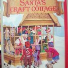 Santa's Craft Cottage mixed craft instruction magazine 1978 hc2893