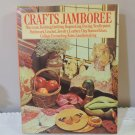 Crafts Jamboree Encyclopedia Marshall Cavendish Ltd vintage hc3314