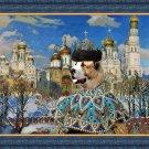 Central Asian Shepherd Dog Fine Art Canvas Print - Emperor with Golden Church