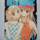 ULTRA MANIAC VOL 1 SHOJO BEAT MANGA GRAPHIC NOVEL ANIME