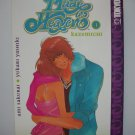 MADE IN HEAVEN VOL 1 MANGA TOKYOPOP GRAPHIC NOVEL ANIME