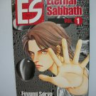 ES ETERNAL SABBATH VOL 1 MANGA GRAPHIC NOVEL ANIME