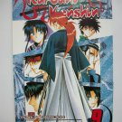RUROUNI KENSHIN VOL. 9 SHONEN JUMP MANGA GRAPHIC NOVEL ANIME