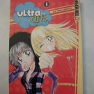 ULTRA CUTE MANGA VOLUME 1 TOKYOPOP
