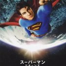 Movie Poster Original Japan Chirashi Mini Movie Poster - Superman Returns