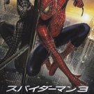 Movie Poster Original Japan Chirashi Mini Movie Poster - Spiderman 3