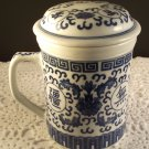 Tea Mug Asian Infuser & Cover Blue and White Large