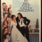 My Big Fat Greek Wedding DVD 2002 John Corbett Laine Kazane Michael Constantine