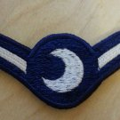 "4"" 1 Bar Lunar Dress Uniform Rank Patch"