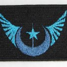 Lunar Republic Wings & Star Flag Patch