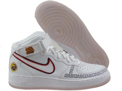 Air Force One China National Basketball Series