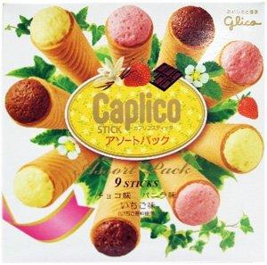 CAPLICO ASSORT PACK 9STICKS
