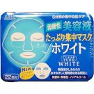 Kose Clear Turn Essence Face Mask White 22 Sheets