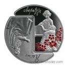 2015 Latvia Latvian Lettland Silver coin PROOF 5 EURO -  RAINIS and ASPAZIJA