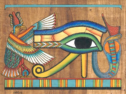 Eye of Horus (Wedjat eye)