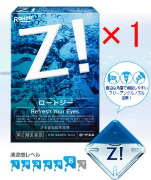 Rohto Z Japanese Super Powerful Eye drops