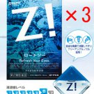3 Pieces Rohto Z Japanese Super Powerful Eye drops