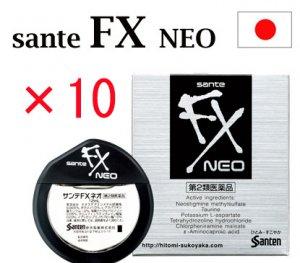 10 Pieces Santen Sante Neo FX Eyedrops