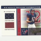 Jabar Gaffney 2002 Absolute Memorabilia JERSEY Rookie #211 Houston Texans/Washington Redskins